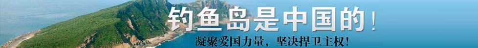 宏济堂制药儿童健康金字塔工程4日启动-中国黑龙江