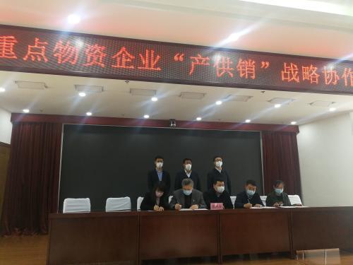 哈尔滨新区平房片区重点物资企业开展