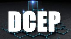<strong>Sacotech:农行DCEP钱包或已在内测 央行数字货币呼之</strong>