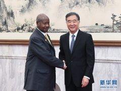 汪洋会见乌干达总统穆塞韦尼